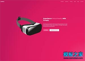VR产品官网企业模板