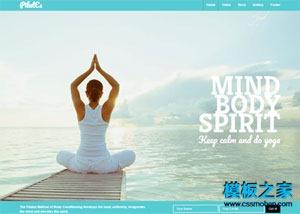 html5瑜伽锻炼女性网站模板