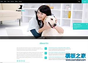 萌宠爱狗人士博客单页网页模板