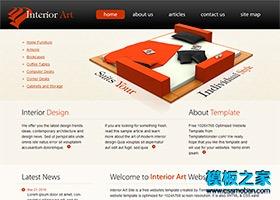 3D建筑家居企业网站模板