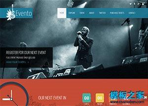 音乐演唱会票务演出网站模板