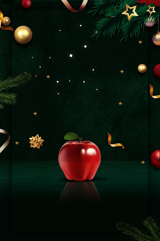 圣诞平安夜苹果背景图
