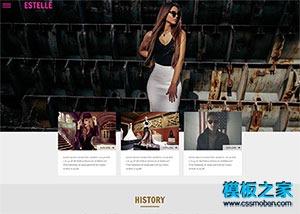 时装设计公司html网站模板
