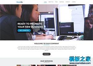 商务外贸培训企业网站模板