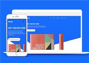 线上书城商店单页响应式网站模板