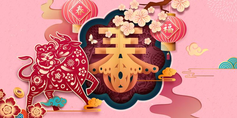 春节国潮剪纸插画