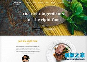 html5制作西餐美食网页模板