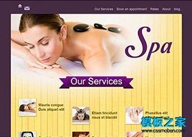 女性spa会所网站模板