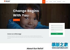 公益慈善活动网站html模板