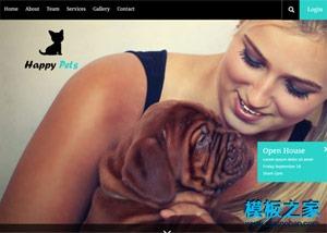 宠物乐园响应式网页模板