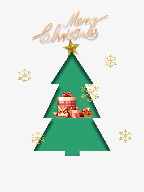 圣诞树贺卡封面