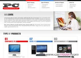 IT电子类数码产品网站模板