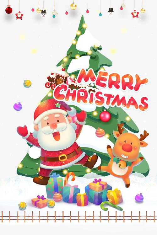圣诞节卡通装饰插画