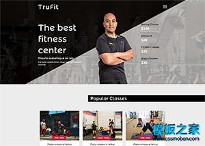 体育健身健美中心官网模板