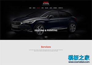 黑色大气高端汽车网站模板