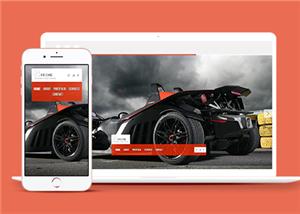 橙色清新HTML5网页模版