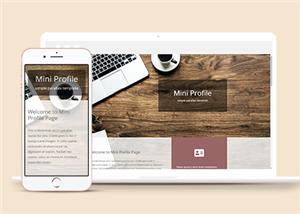 滚动视差设计师个人主页网站模板