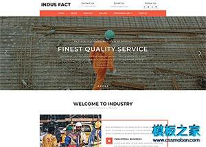 建筑工地施工案例网站模板