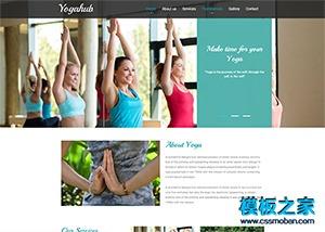 健康瑜伽运动网站模板