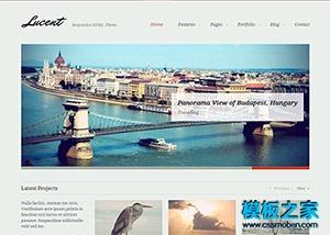 手机PC两用旅游企业网站模板