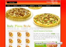 披萨美食网站设计