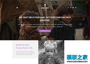 公益组织类html5网站模板