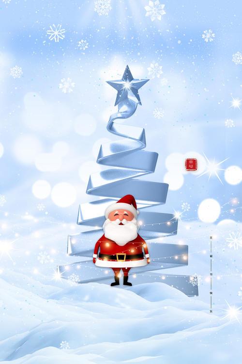 圣诞树装饰雪地背景图