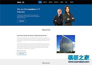 html5商务贸易公司企业模板