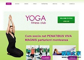 瑜伽运动网页模板