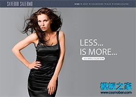 高端服装企业网站模板