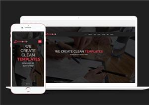 网站开发响应式网站模板
