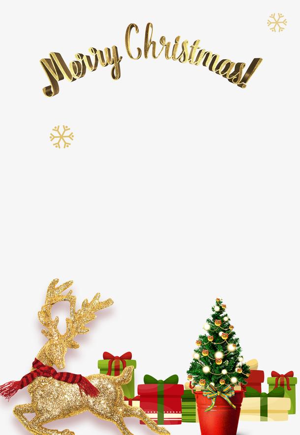 2020圣诞节快乐礼物背景