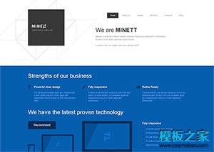 扁平化商务发布会html5模板