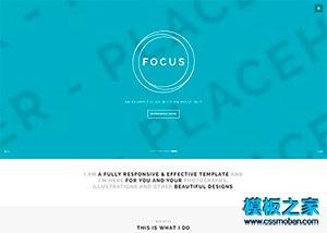Focus宽屏web科技公司模板