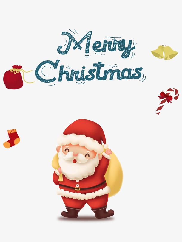 圣诞节卡通海报