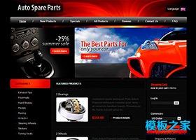 红黑质感汽车饰品企业模板