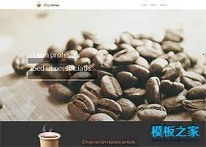 咖啡饮品类网站html模板