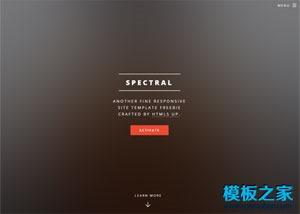 全屏大图软件项目开发网页模板