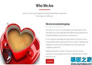 意式咖啡厅网站首页模板