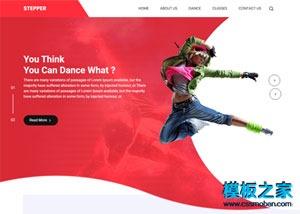 舞蹈街舞培训机构网站模板