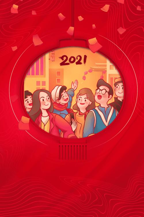2021元旦跨年中国风背景