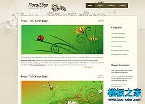 花纹背景博客HTML模板