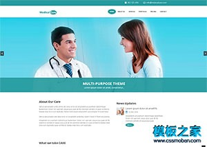 牙齿护理家庭医生网页模板