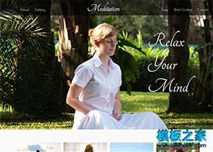 瑜珈会所网站整站模板