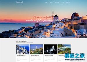 希腊爱琴海旅网站模板