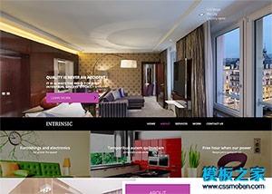 装修设计公司网站模板