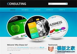 蓝色大气漂亮的企业HTML5模板