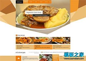 外卖送餐网店html5模板