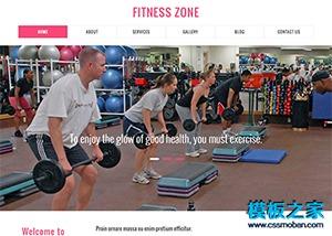 运动健身房html5网页模板