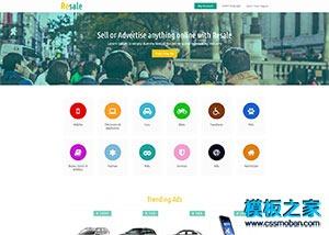IT设备外贸公司B2B业务网站模板